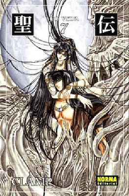 RG Veda (Rústica con sobrecubierta - Bunkoban (2008-2009)) #7