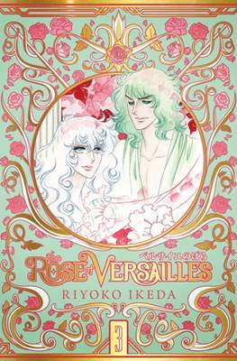 The Rose of Versailles #3