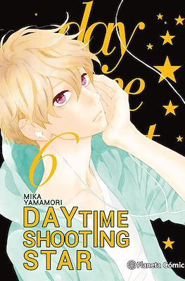 Daytime Shooting Star (Rústica con sobrecubierta) #6