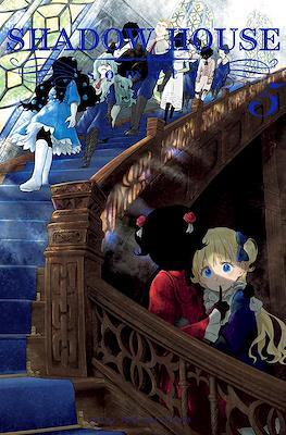Shadow House (Rústica con sobrecubierta) #5