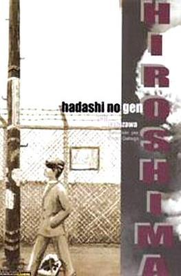 Hiroshima. Hadashi no gen #6