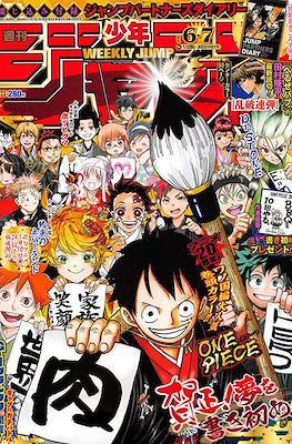 Weekly Shonen Jump 2019 #6-7