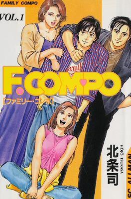 F. Compo ファミリー・コンポ #1