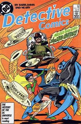 Detective Comics Vol. 1 (1937-2011; 2016-) (Comic Book) #573