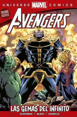 Universo Marvel Comics (Rústica) #1