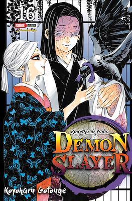 Demon Slayer: Kimetsu no Yaiba #16