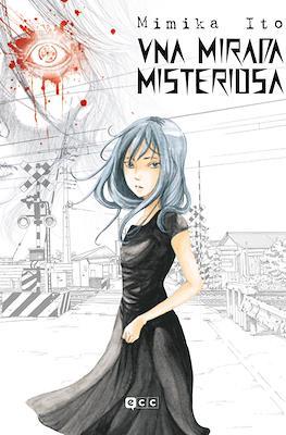 Una Mirada Misteriosa (Rústica 192 pp)