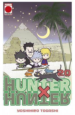 Hunter x Hunter (Rústica) #20