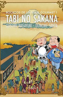 Tabi no Sakana. Bocados de un viaje gourmet (Rústica con solapas) #1