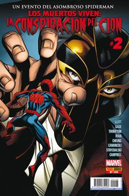 Spiderman / Spiderman Superior / El Asombroso Spiderman (Portadas alternativas) (Rústica) #125.1