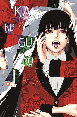 Kakegurui (Rústica con sobrecubierta) #7