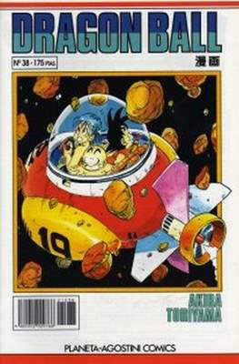 Dragon Ball (Grapa, blanco) #38
