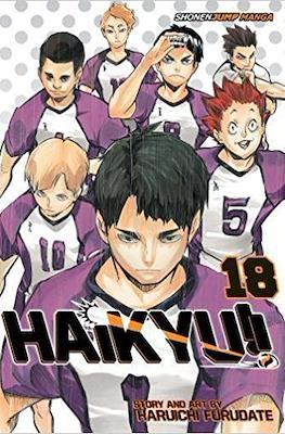 Haikyu!! (Paperback) #18