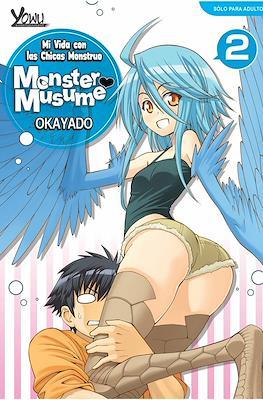 Monster Musume: Mi vida con las chicas monstruo (Rústica) #2