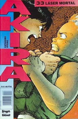 Akira (Rústica, 64 páginas) #33