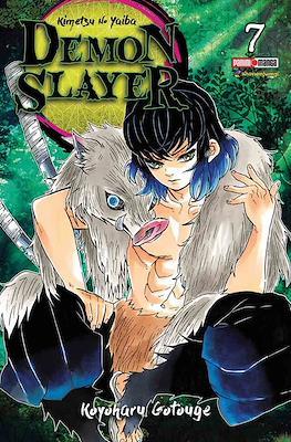 Demon Slayer: Kimetsu no Yaiba (Rústica con sobrecubierta) #7