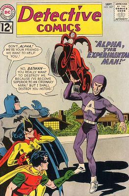 Detective Comics Vol. 1 (1937-2011; 2016-) (Comic Book) #307