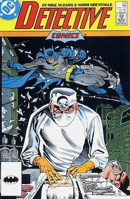 Detective Comics Vol. 1 (1937-2011; 2016-) (Comic Book) #579