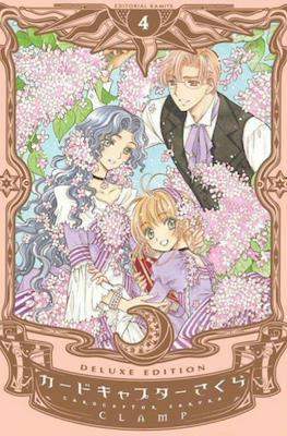 Cardcaptor Sakura - Deluxe Edition (Rústica con sobrecubierta) #4