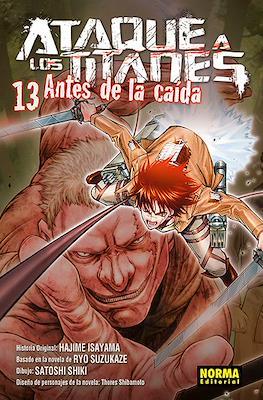 Ataque a los Titanes: Antes de la caída (Rústica con sobrecubierta) #13