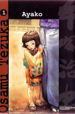 Ayako. Ediciones Otaku Manga Clásicos (Rústica con sobrecubierta) #1