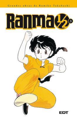 Ranma 1/2. Grandes Obras de Rumiko Takahashi (Rústica con sobrecubierta) #3
