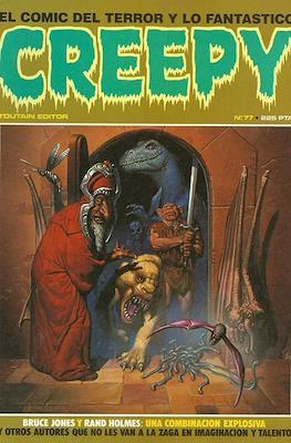 Creepy (Grapa, 1979) #77