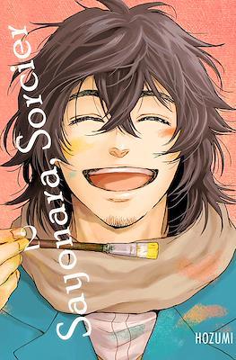 Sayonara, Sorcier (Rústica con sobrecubierta) #2