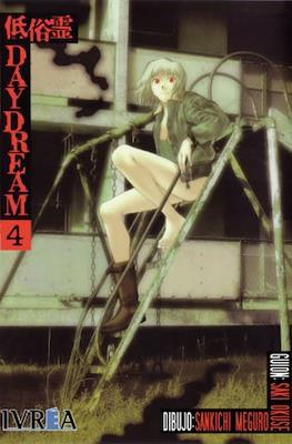 Daydream (Rústica con sobrecubierta) #4