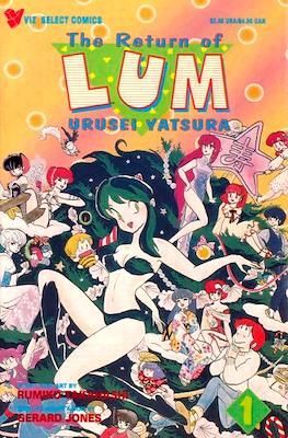 The Return of Lum (Comic-book) #1