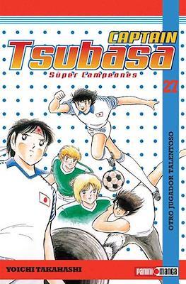 Captain Tsubasa. Super Campeones #27