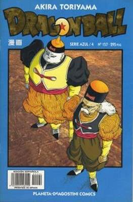 Dragon Ball - Serie Azul (Grapa) #157