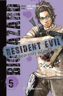 Resident Evil: Heavenly Island (Rústica con sobrecubierta) #5