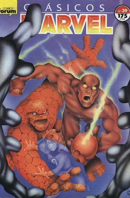 Clásicos Marvel (1988-1991) (Grapa.) #39