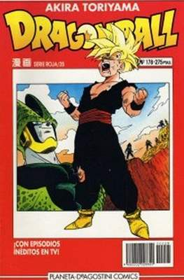 Dragon Ball - Serie Roja (Tapa blanda.) #178