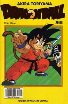 Dragon Ball (Grapa, amarillo) #36