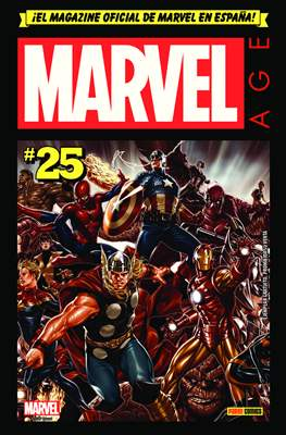Marvel Age (2016-) (Grapa) #25