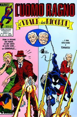 L'Uomo Ragno / Spider-Man / Amazing Spider-Man (Spillato) #47