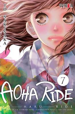 Aoha Ride (Rústica con sobrecubierta) #7