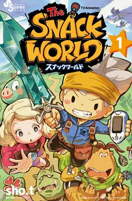 The Snack World - TV Animation (Rústica con sobrecubierta) #1