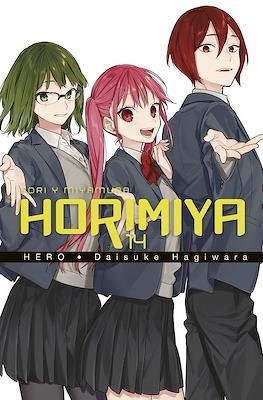 Horimiya #14