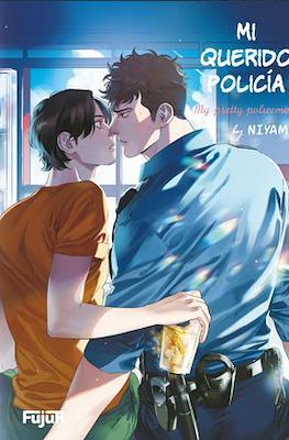 Mi querido policia (Rústica con sobrecubierta) #1