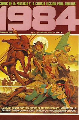 1984 (Grapa, 1978 - 1984) #61