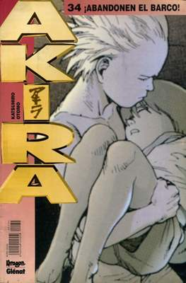 Akira (Rústica, 64 páginas) #34