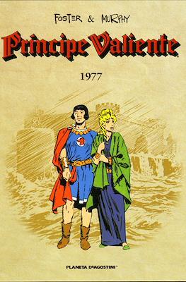 Príncipe Valiente (Cartoné, 64 páginas) #41