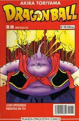 Dragon Ball - Serie Roja (Tapa blanda.) #195