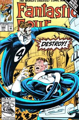 Fantastic Four Vol. 1 (1961-1996) (saddle-stitched) #366