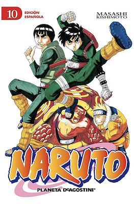Naruto (Rústica con sobrecubierta) #10