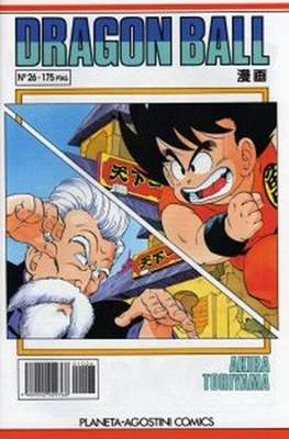 Dragon Ball (Grapa, blanco) #26