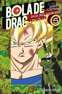 Bola de Drac Color: Saga dels Androides y en Cèl·lula #5